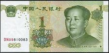CHINA 1999 1 Yuan P895a  Banknote Special Edition - B.O. with S/N F.R. UNC #DN09