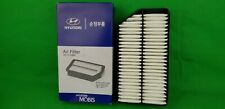 GENUINE HYUNDAI I30 HATCHBACK FD SERIES 1.6 L TD ALL MODEL AIR FILTER