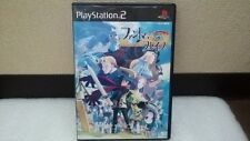 Used PS2 Phantom Brave Video Games from Japan