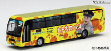 1/150 N scale TOMYTEC The Bus Collection - iwate-kenpokubus