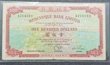 British HK Banknote - Mercantile Bank Limited 1970 $100 Bill