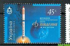 SPAZIO - SPACE EXPLORATION UKRAINE 2004