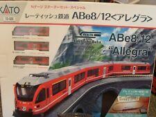More details for kato 10-025 rhb abe8/12 allegra emu starter set brand new boxed.