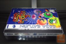 Bust-A-Move 3 (Sega Saturn 1998) FACTORY SEALED! - EXCELLENT! - ULTRA RARE!