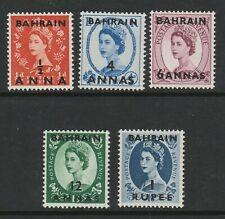Bahrain 1956-57 QEII Complete set SG 97-101 Mnh.