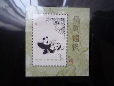 China Giant Panda & Cub MNH Souvenir Miniature Sheet Stamp 1985 MS PRC - T.106