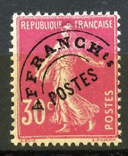 STAMP / TIMBRE FRANCE PREOBLITERE NEUF N° 59 ** TYPE  SEMEUSE COTE 80  €