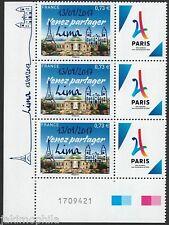 Timbre JO Paris 2024 surcharge 13/09/2017 Lima coin de feuille gauche illustré
