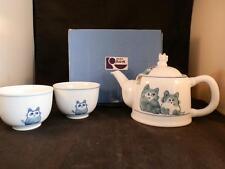 STUNNING TAJIMI ORIENTAL BLUE & WHITE CERAMIC CAT TEAPOT & X2 CAT CUPS IN BOX