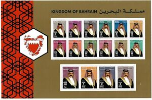 BAHRAIN 2002 SHEIK HAMAD FULL SHEET SG MS712 NEVER HINGED