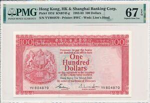 Hong Kong Bank Hong Kong  $100 1983  PMG  67EPQ