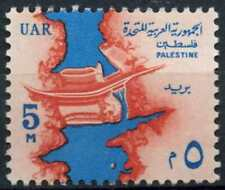 Gaza Palestine 1964 SG#144, 5m Aswan High Dam, Definitive MNH #D90832