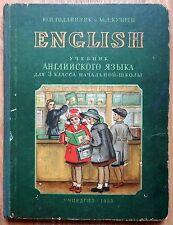 1953 ENGLISH УЧЕБНИК ДЛЯ 3 КЛАССА НАЧАЛЬНОЙ ШКОЛЫ SOVIET RUSSIAN
