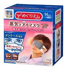 Hot sale! ☀Kao☀ Mint MegRhythm Megurizumu Steam Eye Mask 14 pieces Japan quality