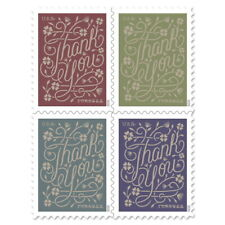 USPS New Thank You Pane of 20