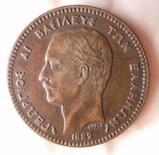 1882 GREECE 10 LEPTA - AU/UNC - Great Coin - FREE SHIP WORLDWIDE - HV14