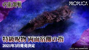 Bandai Tamashii PROPLICA Jujutsu Kaisen Ryomen Sukuna Character Toy in stock