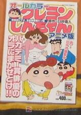 crayon shin chan shinchan anime book film