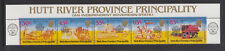 CINDERELLAS:  HUTT RIVER PROVINCE 1984 HARVESTERS 14TH ANN STRIP OF 5  MUH.