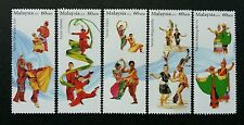 Malaysia Traditional Dance II 2016 Art Costumes Culture (stamp) MNH