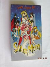 VINTAGE ANIME ⦑❤`᠀*ⵓ♡⋆ဗᨀⴰ༝ VHS SAILOR MOON R ❤ Love Conquers All
