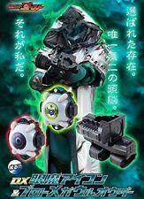 Bandai Masked Kamen Rider Ghost DX Ganma Eyecon & Proto Mega Ulorder