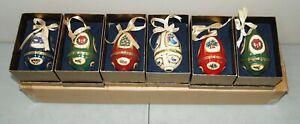 """Rare!! Vtg Set of 6 MR. CHRISTMAS Egg Musical Ornament """"VALERIE PARR HILL"""""""