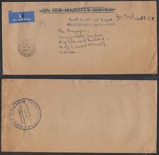 1970 yémen pdr official cover, OVPT. people's republic of southern... [cm415]