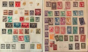 Lot of Yugoslavia Old Stamps Used/MH