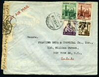 CAIRO EGYPT 2/12/55 CENSORED  COVER TO NEW YORK