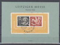 DDR Block 7, Sonderkarte mit Debria Block 1950 mit SST (31836)