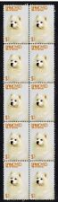 SAMOYED YEAR OF THE DOG STRIP OF 10 MINT STAMPS 1
