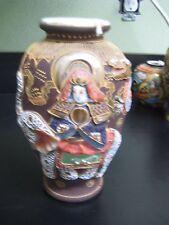 """8"""" Raised Hand Painted Vase, Japan"""