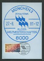 BUND MK 1981 SPORT RUDER-WM MAXIMUMKARTE CARTE MAXIMUM CARD MC CM d8167