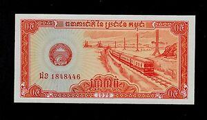 CAMBODIA 0.5  RIEL  1979   PICK # 27  UNC.