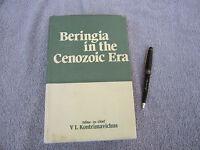 Bering Land Bridge Cenozoic Earth Science Alaska Russia Archeology Geology 1984