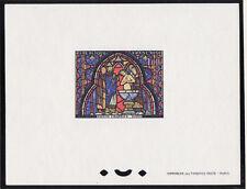 épreuve de luxe timbre France  tableau  vitrail Sainte Chapelle 1966 num: 1492