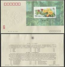 CHINA 1991 T162M Rhododendrons of China 杜鹃花 stamp MS on SILK made FDC