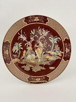 "Chinese Chopsticks 10"" Plate Garden Scene With Monkeys Andrea By Sadak"