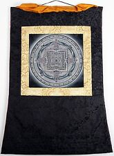 Kalachakra Mandala thangka dans le noir franges cadre peinte Bouddhisme Népal