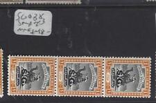 Isudan (P2309Bb) Camel 1M Official Sg O38 Strip Of 3 Mnh