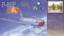 AFV Club 1/48 HF48003 ROC Air Force F-86F SABRE Block 30 Transonic Jet Fighter