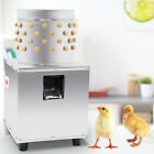 Pro De-Feather Small Chicken Plucker Plucking Poultry Duck Machine  Stainless