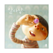 Candy Children's Picture Book Korean Edition Hard Cover/ 알사탕