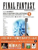 NEW Final Fantasy Solo Guitar Collections Vol.1 Score with TAB Sheet Music JAPAN