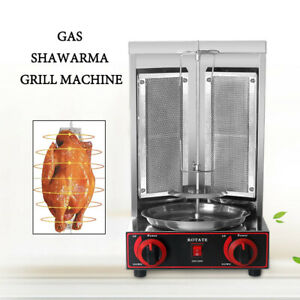 LPG Gas Kebab Shawarma Grill Stainless Steel Meat Chicken Kitchen Spin Grills