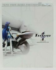 Xenosaga Episode 2: Limited Edition Strategy Guide Used with Soundtrack