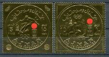Ajman 1972 Olympiade Olympics Sapporo Gold  F+H 1236 A Postfrisch MNH