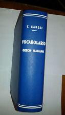 VOCABOLARIO GRECO ITALIANO SANESI ad uso delle scuole 1942