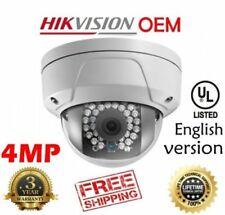 Hikvision (OEM) DS-2CD2142FWD-IWS(NC304-TDC) 4MP POE IR Outdoor IP Camera 4MM